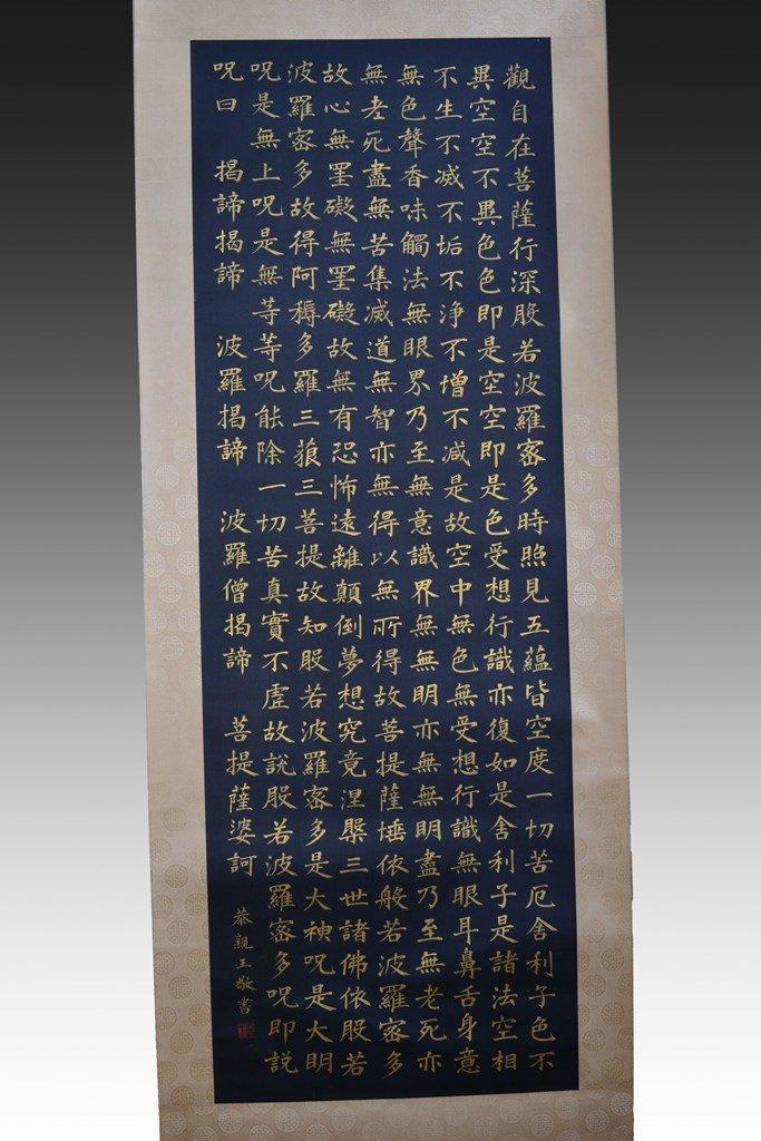 GONG QIN WANG(恭親王)