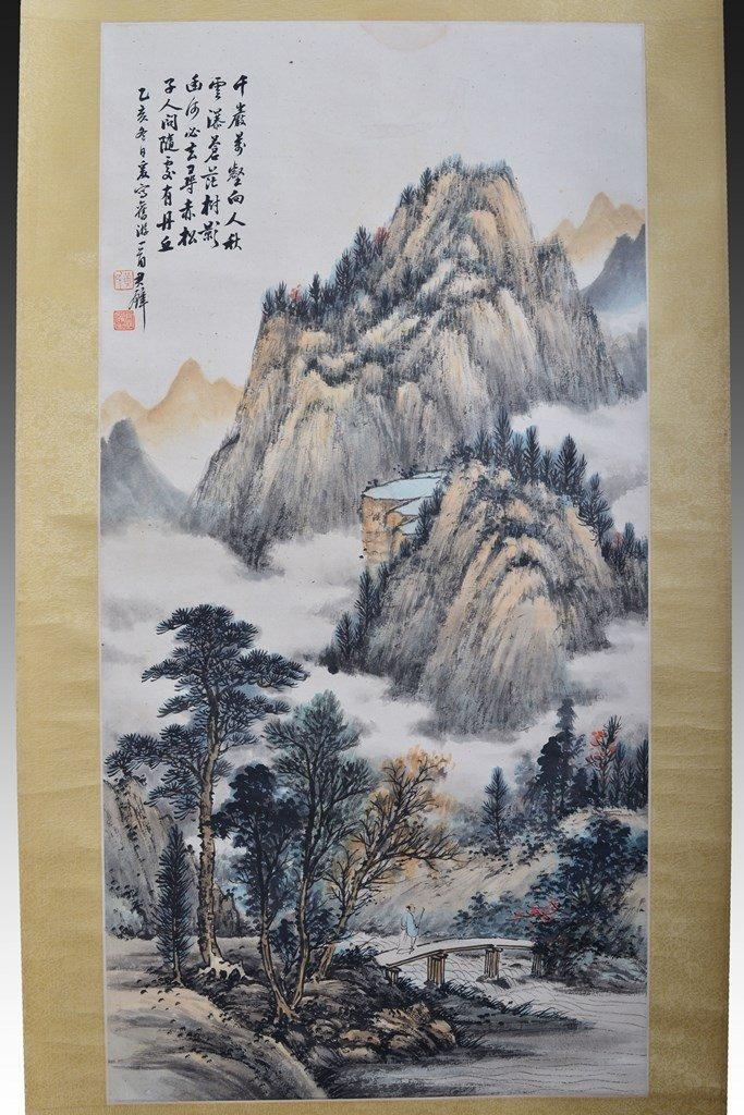 HUANG JUN BI(黄君璧 1898-1991)