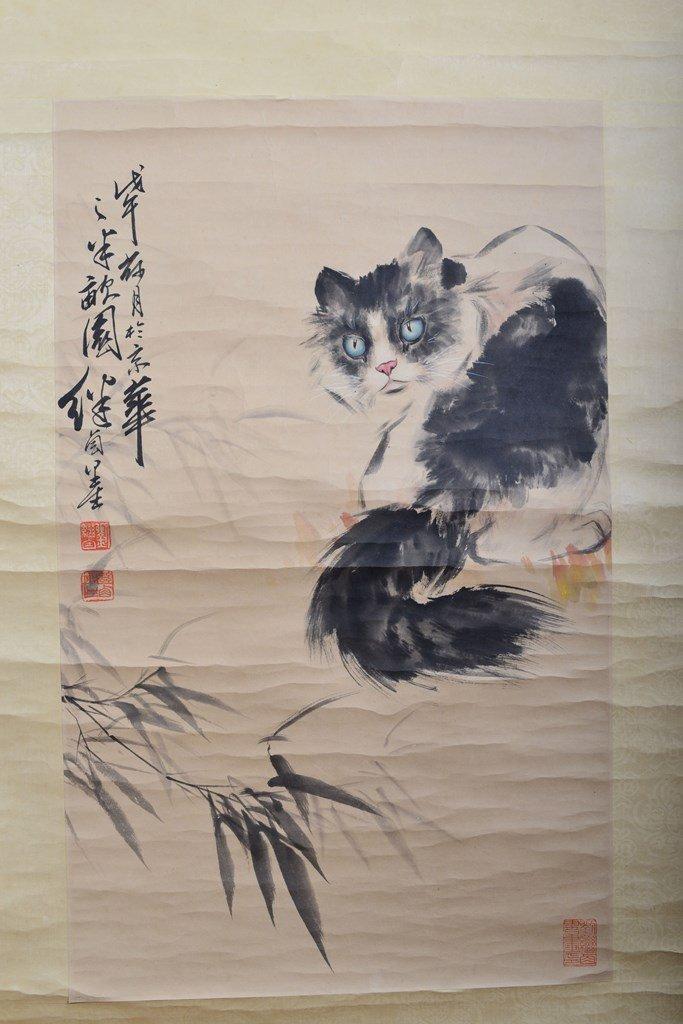 LIU JI LU (劉繼鹵 1918-1983)