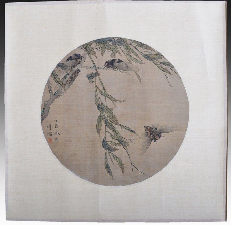 PURU (溥儒  1886-1963)