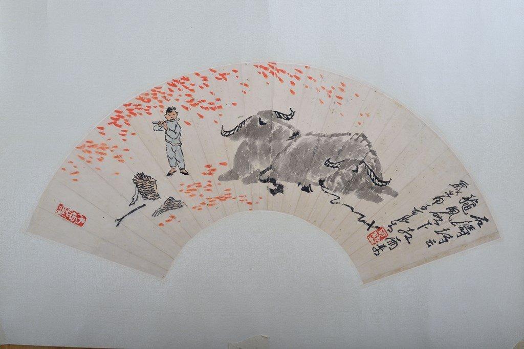 LI KE RAN(李可染 1907-1989?