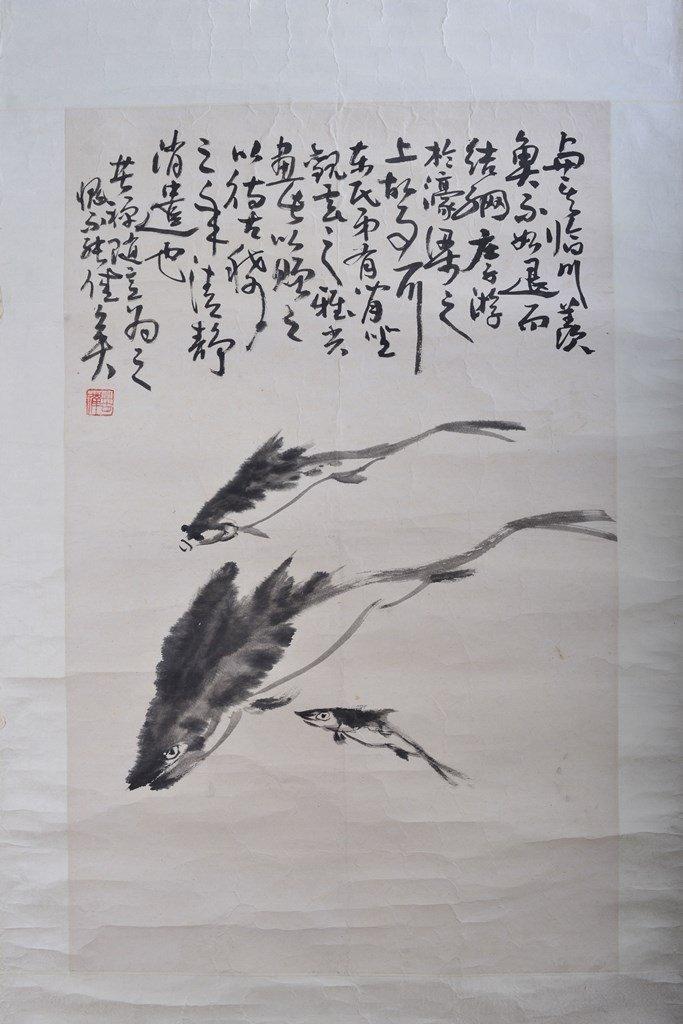 LI KU CHAN(李苦禪 1899-1983)