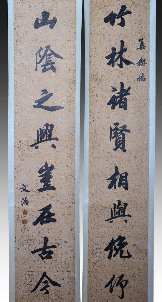 WANG WEN ZHI(王文治 1930-1802)