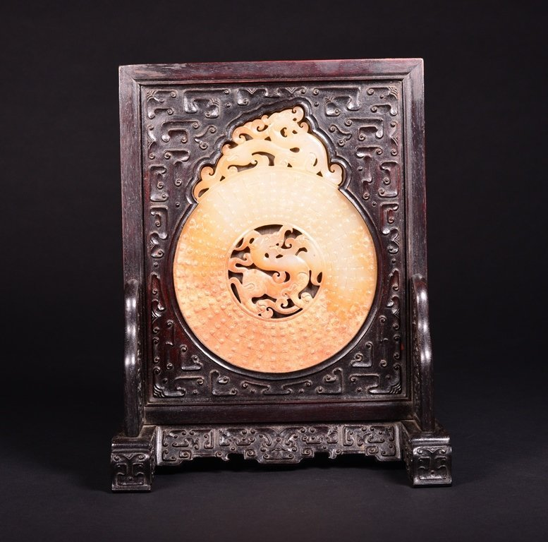 AN  ARCHAISTIC JADE AND WOOD SCREEN