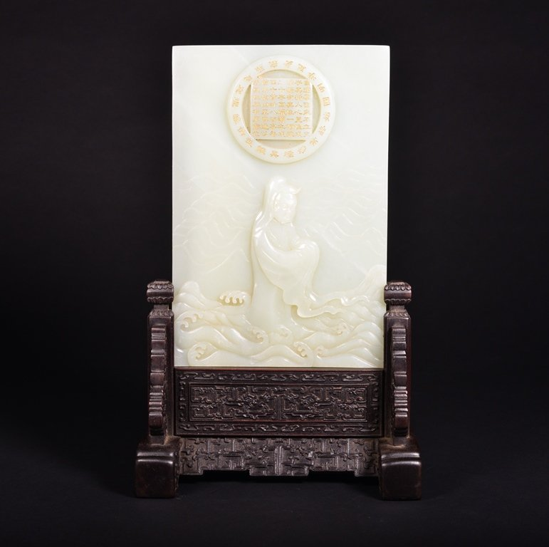 A CARVED WHITE JADE AND WOOD  SCREEN