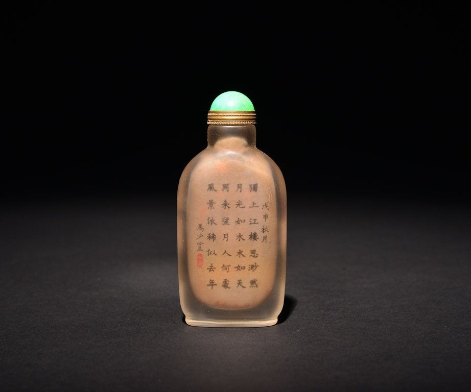 A INSIDE-PAINTED GLASS SNUFF BOTTLE - 2