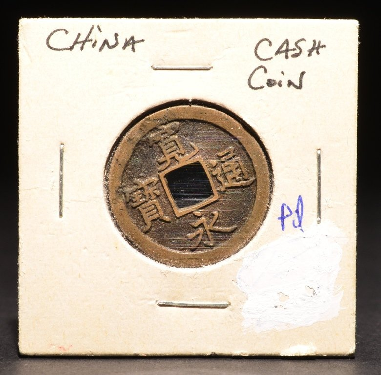 CHINA-TANG 841-846 AD CASH COPPER