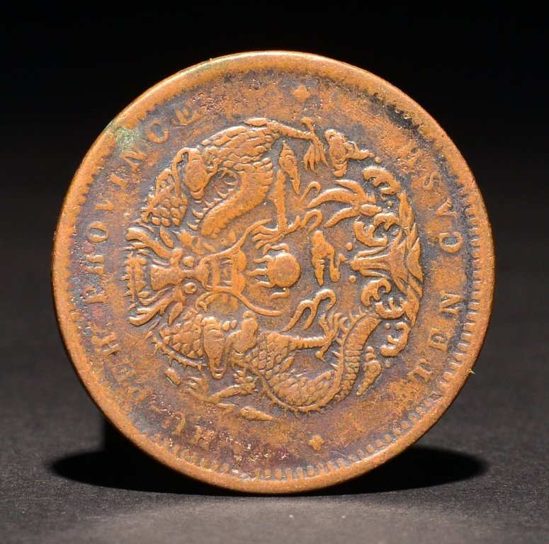 CHINA-GUANXU HUBEI 1890-1908 10 CASH COPPER