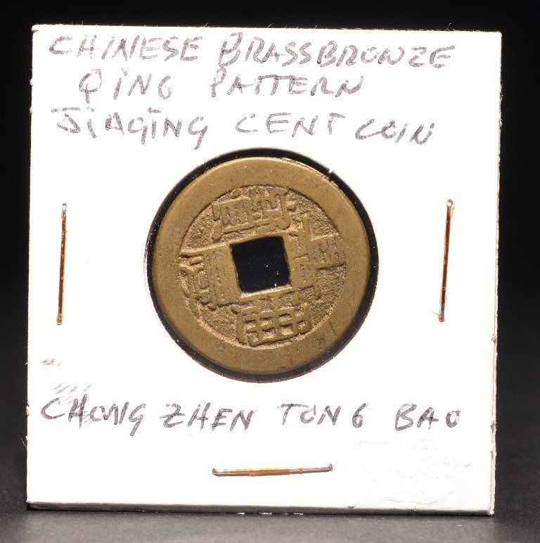 CHINA-QING JIAQING CASH BRASS