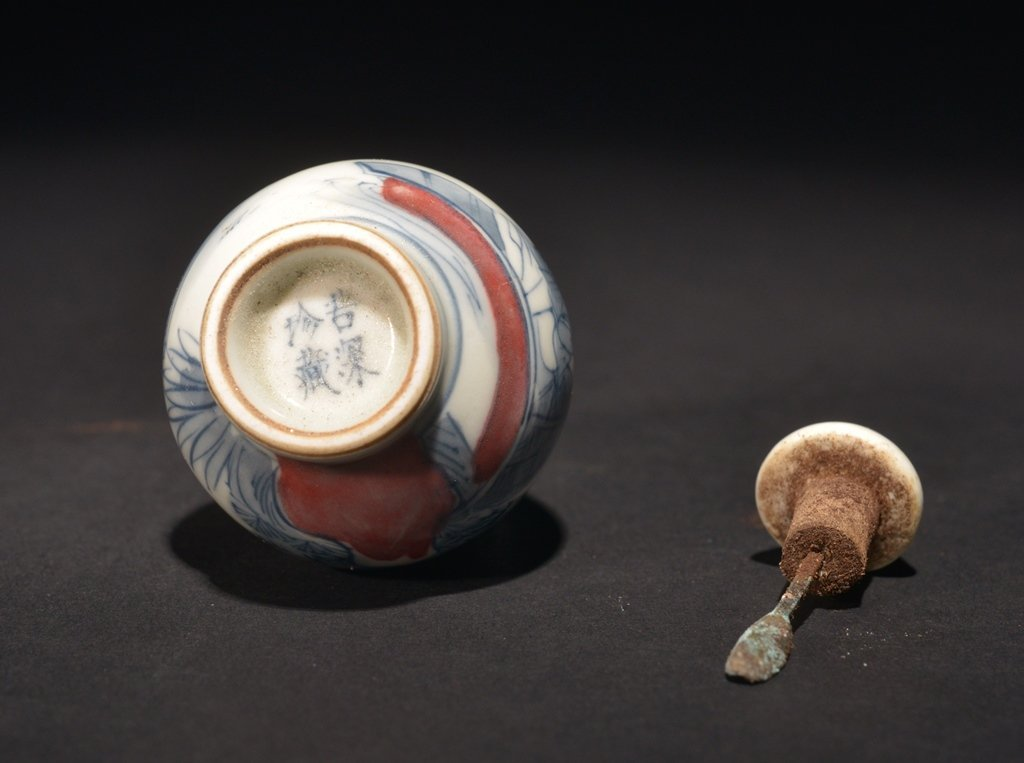 AN IRON-RED BLUE AND WHITE SNUFF BOTTLE - 5