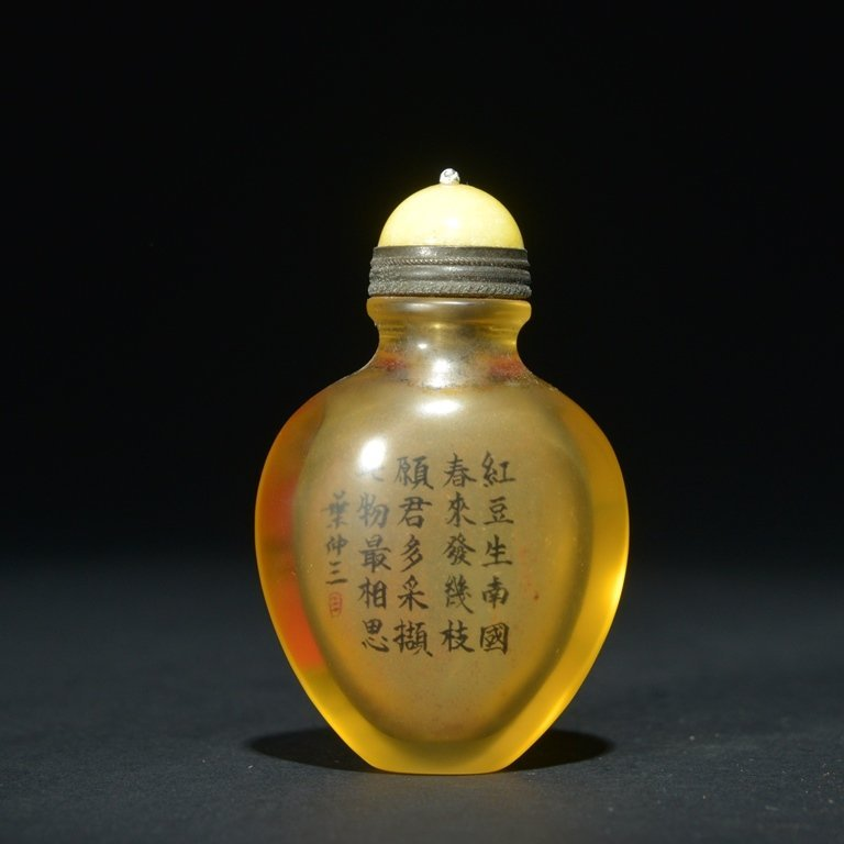 AN INSIDE-PAINTED GLASS SNUFF BOTTLE - 2