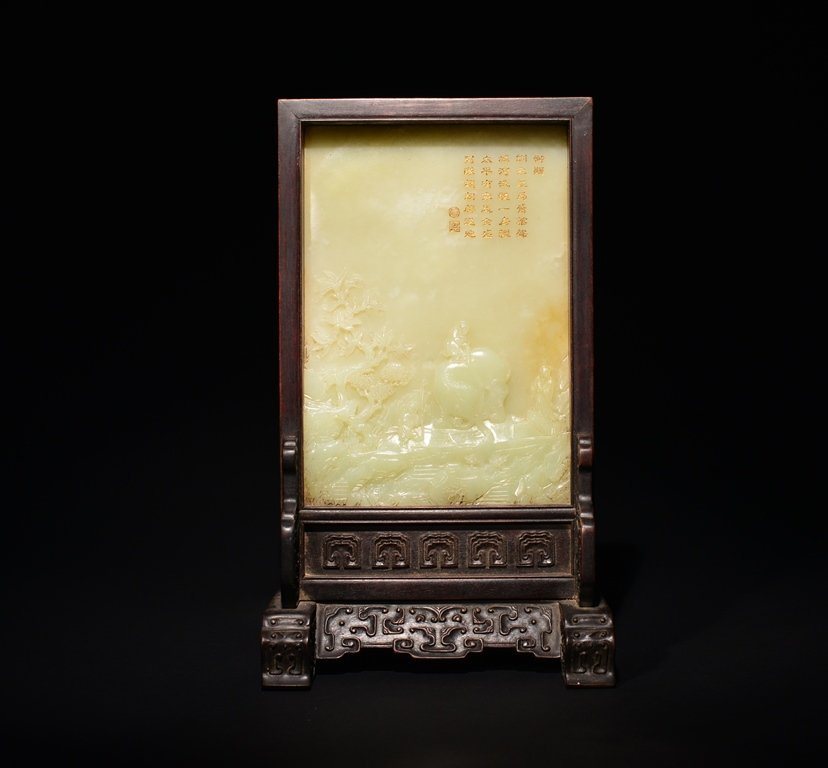AN INSCRIBED IMPERIAL YELLOW JADE TABLE SCREEN