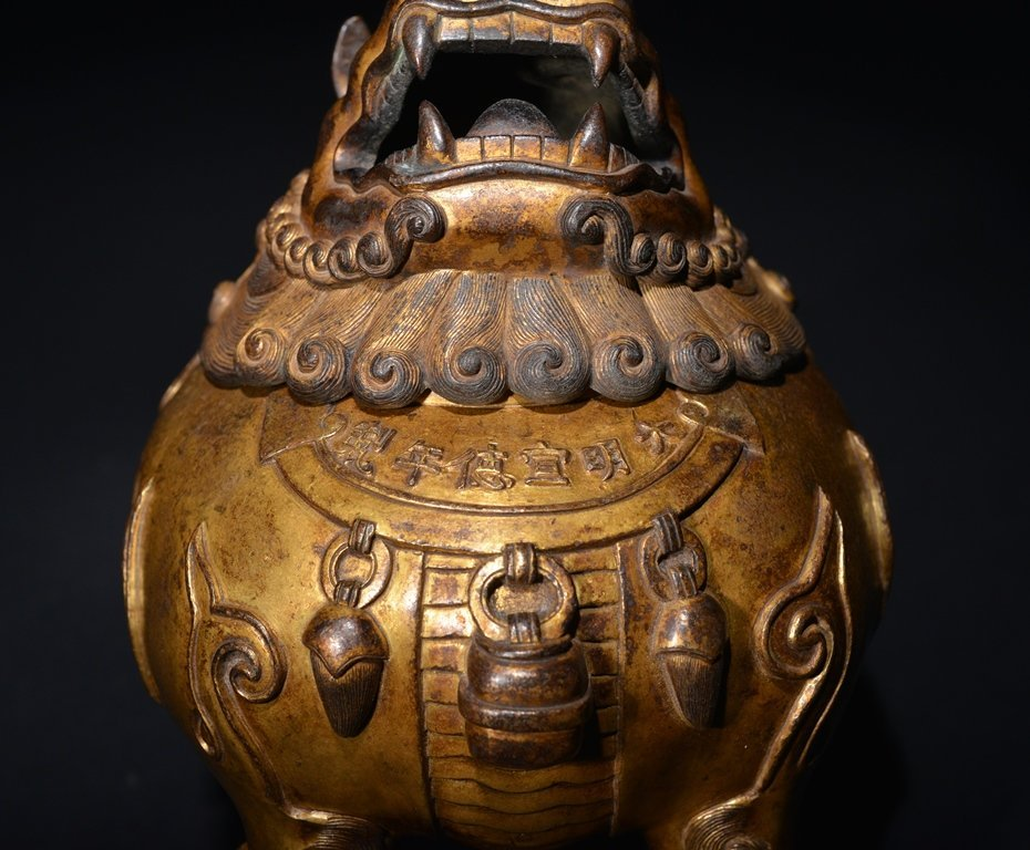 A GILT -BRONZE INCENSE BURNER - 7