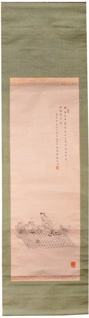 SHI XI (石谿 1612-1692)