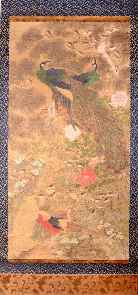 CHEN QUAN (沈铨 1682-1760)