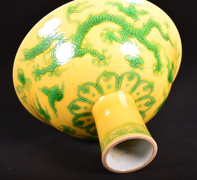 A YELLOW-GROUND-GREEN DRAGON STEM BOWL - 5