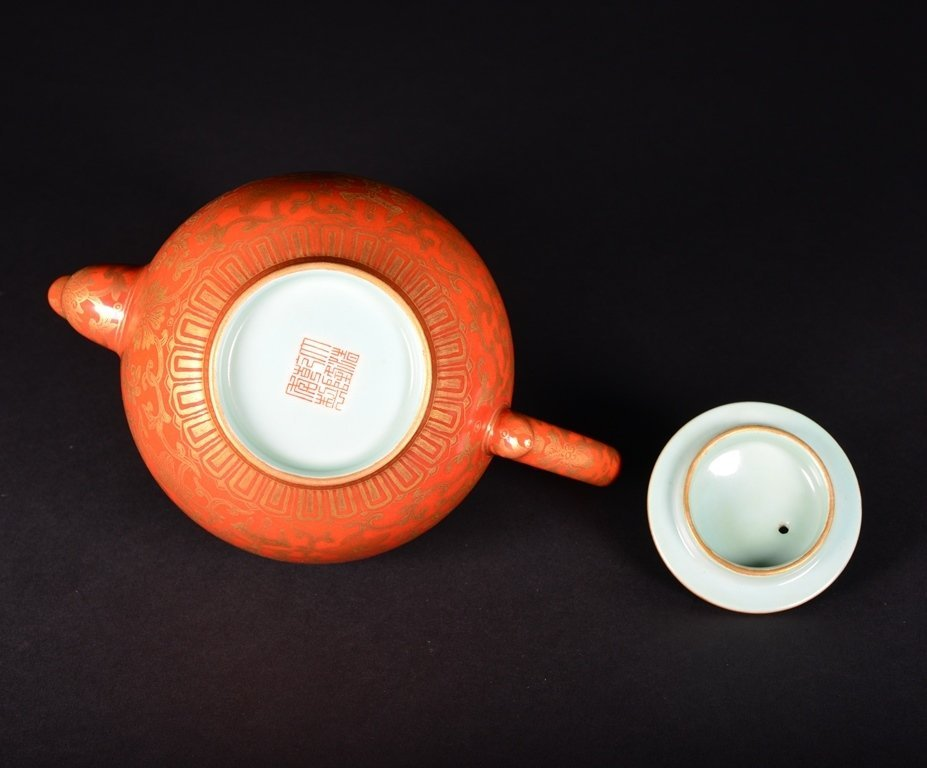A CORAL-GROUND GILT-INLAID TEAPOT AND COVER - 5