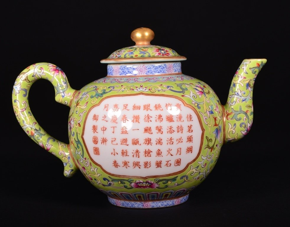 A LIME-GREEN-GROUND FAMILLE-ROSE 'POEM' TEAPOT