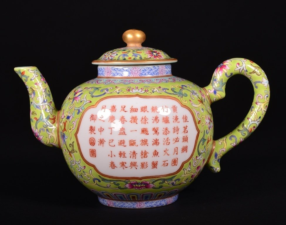 A LIME-GREEN-GROUND FAMILLE-ROSE 'POEM' TEAPOT - 2