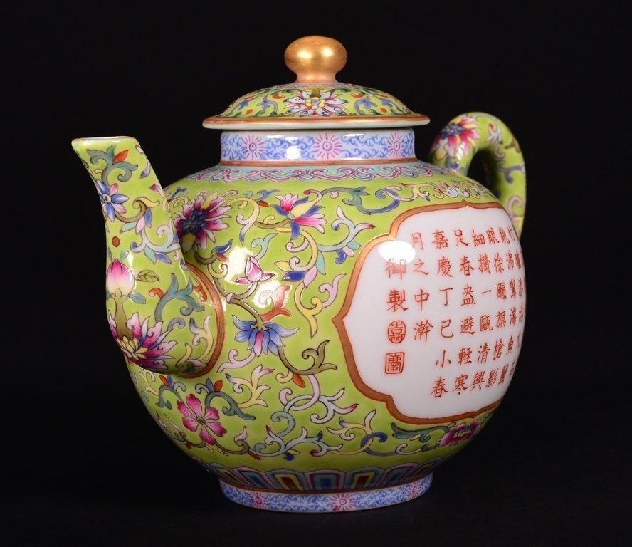 A LIME-GREEN-GROUND FAMILLE-ROSE 'POEM' TEAPOT - 3