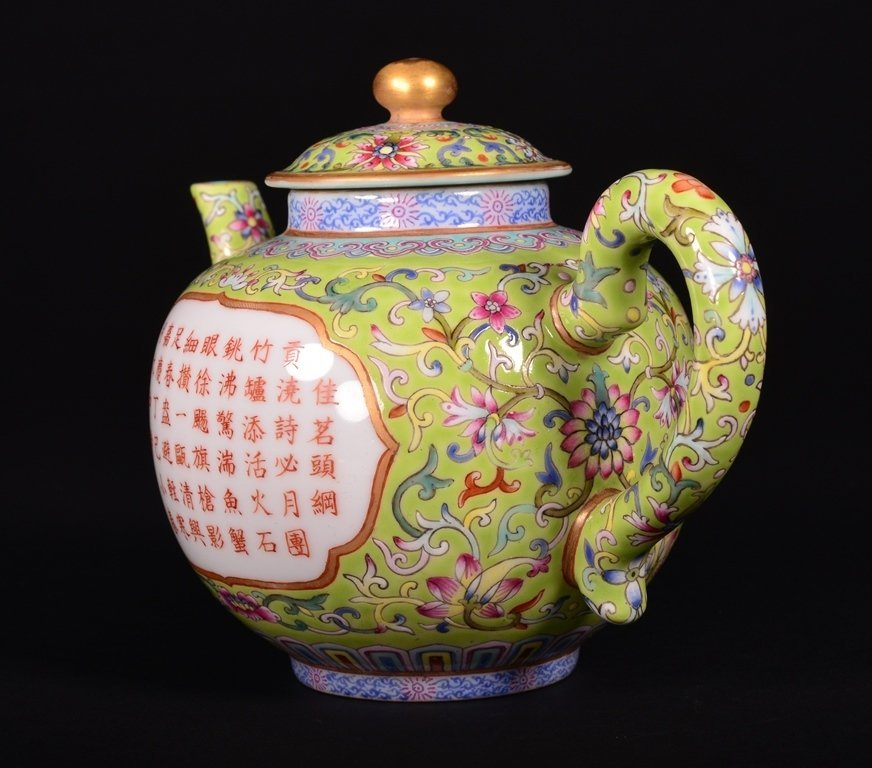 A LIME-GREEN-GROUND FAMILLE-ROSE 'POEM' TEAPOT - 4