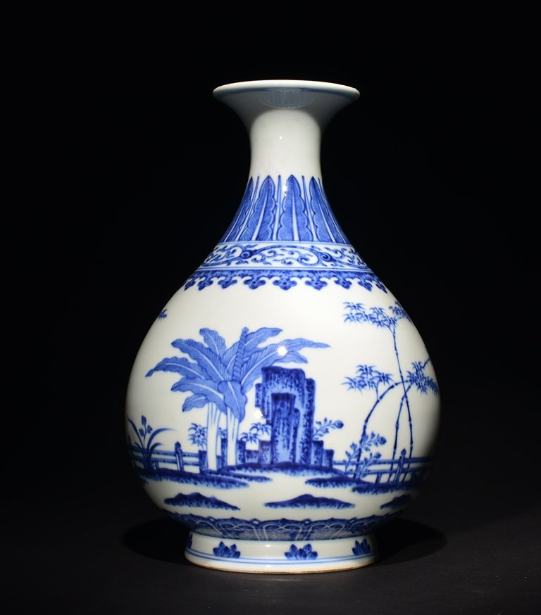 A BLUE AND WHITE YUHUCHUNPING