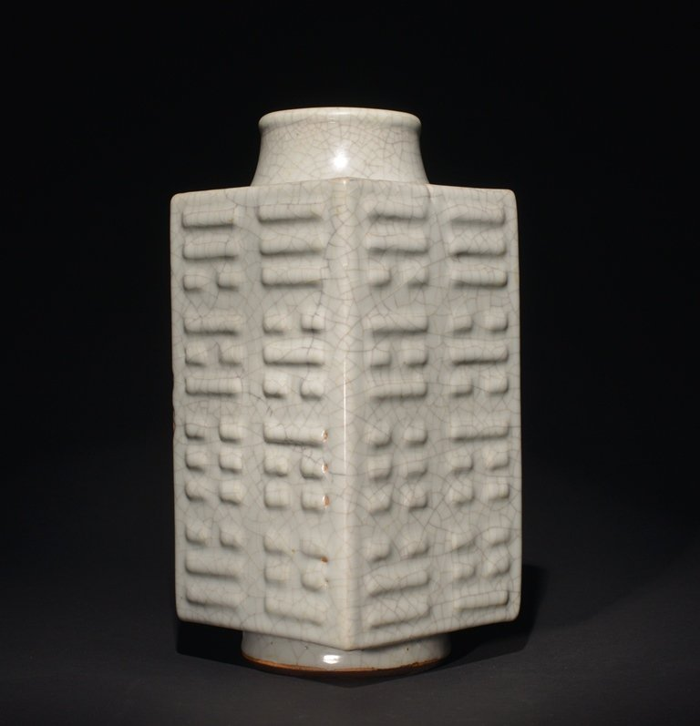 A GUAN-TYPE-GLAZED CONG FORM VASE