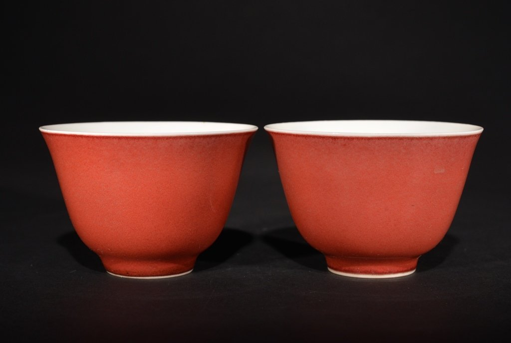 A PAIR OF COPPER-RED CUPS - 2