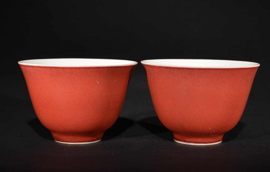A PAIR OF COPPER-RED CUPS - 3