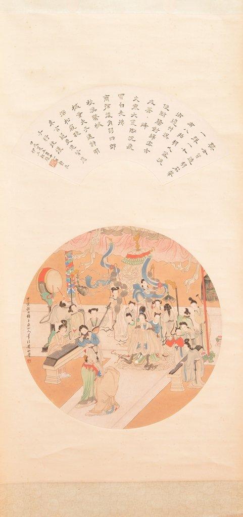 HUANG SHAN SHOU (黄山寿 1855-1919 )