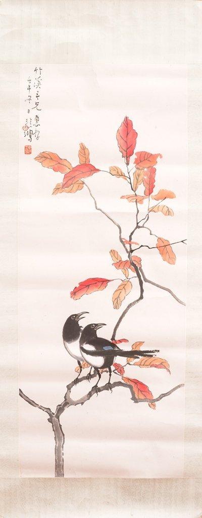 XU BEI HONG (徐悲鸿 1895-1953)