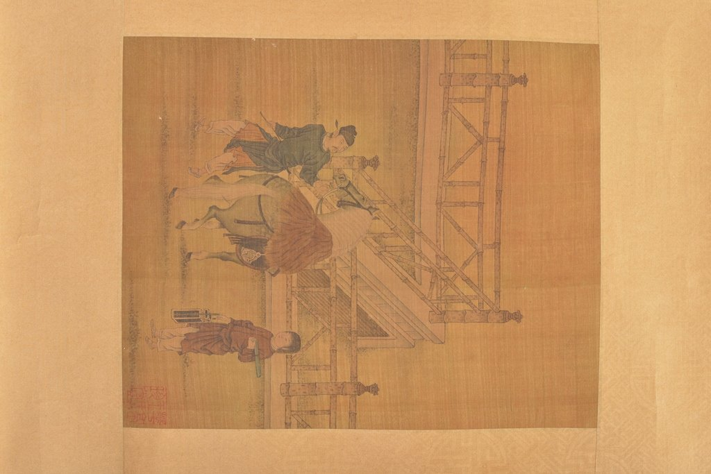 ANONYMOUS (Ming-Qing Dynasty)
