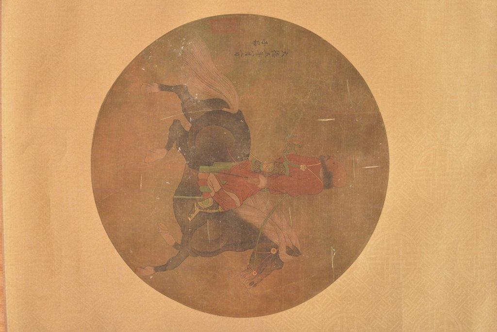 ZHAO MENG FU (赵孟頫 1254-1322)