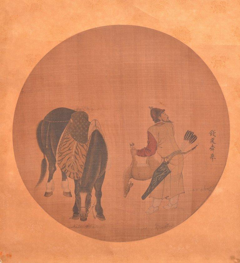 QIAN XUAN (钱选 1239-1299)