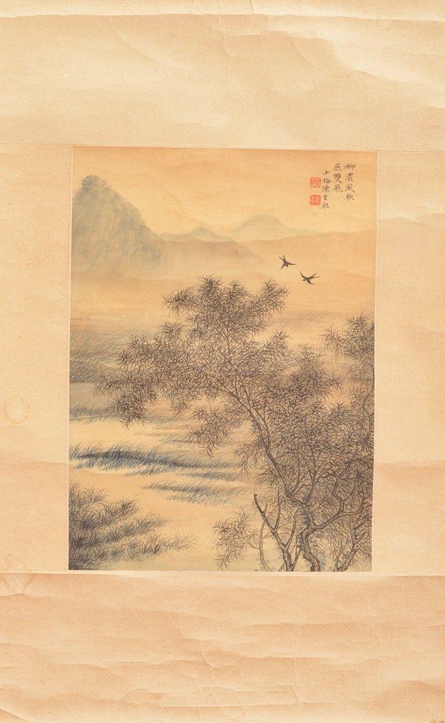 CHEN SHAO MEI ( 陈少梅 1909-1954)