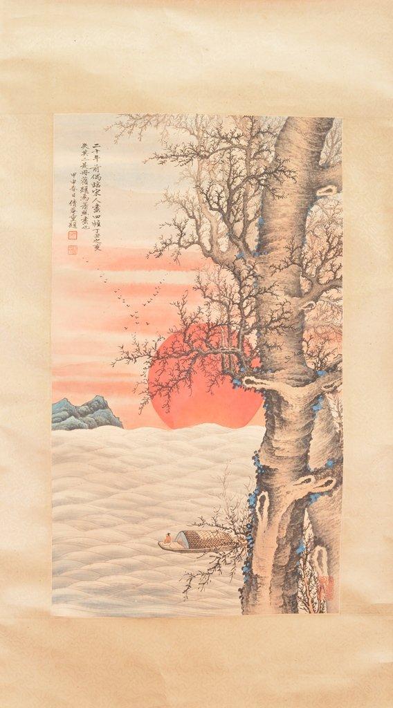 WU HU FAN (吴湖帆 1894-1968)