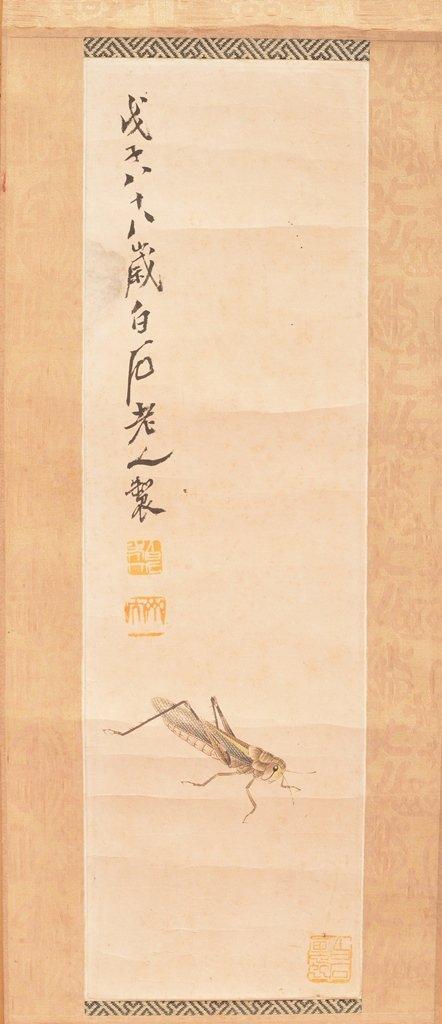 QI BAI SHI (齐白石 1864-1957)