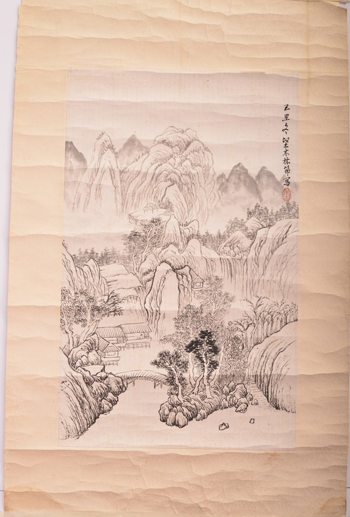 LIN JIE (林节  民国?