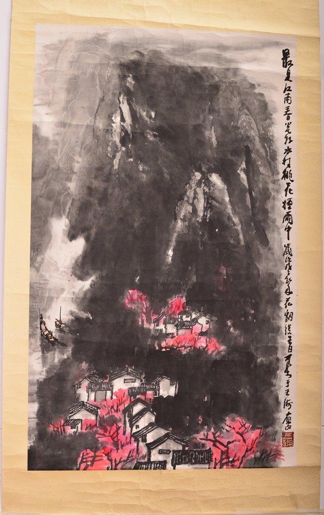 LI KE RAN (李可染 1907-1989)