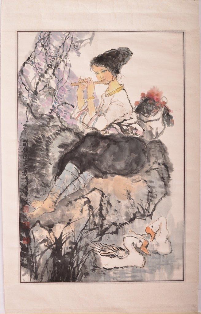 YAO YOU DUO (姚有多 1937-2001)