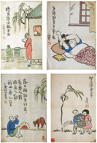 2: Four pieces of Chinese caricature figure painting by