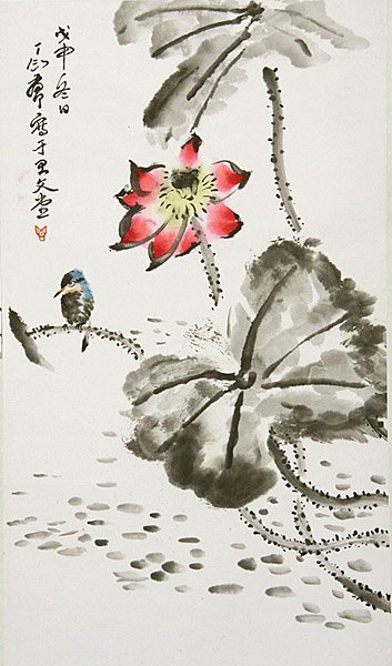 4: Chinese ink painting by Ding Yanyong, Lotus and cana