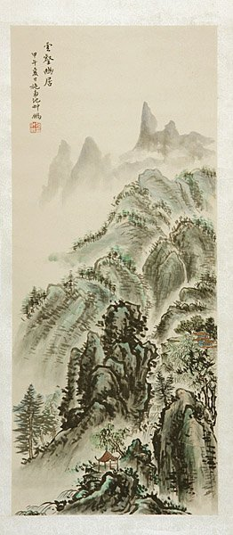 7: Chinese ink painting by Shi Nanchi, landscape, hangi