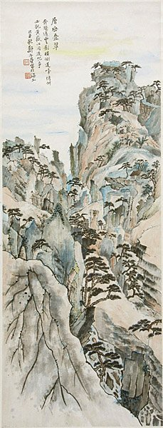 9: Chinese ink painting by Zheng Wuchang, landscape, ha