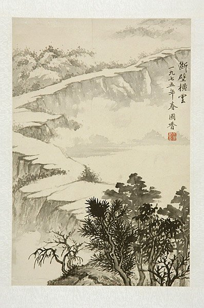 10: Chinese ink painting by Li Guoxiang, landscape, han
