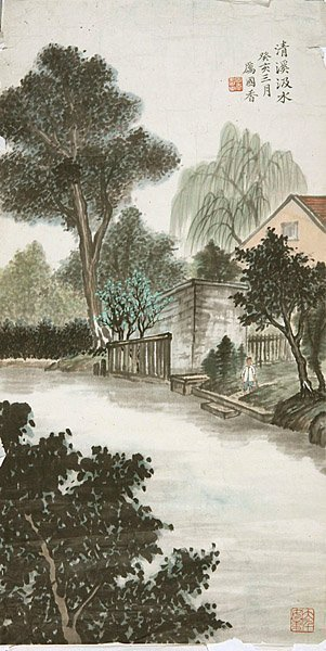 11: Chinese ink painting of rivulet by Li Guoxiang, mou