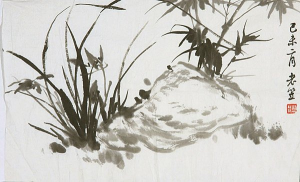 14: Chinese ink painting by Xu Liezai, orchid and bambo