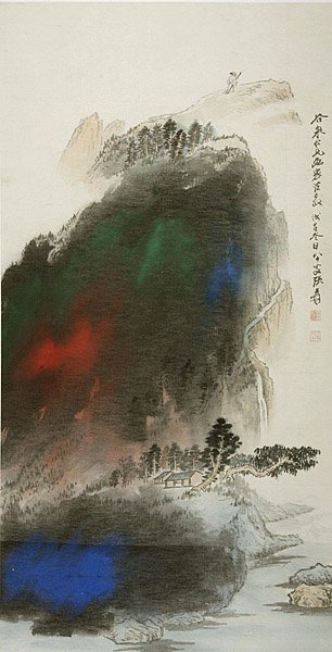 15: Chinese ink painting by Zhang Daqian, landscape, ha