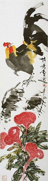 16: Chinese ink painting by Xu Linlu, flower and chanti
