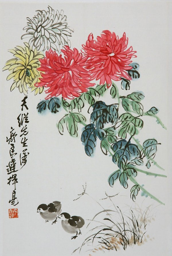 19: Chinese ink painting by Qi Liangchi,chrysanthemum a